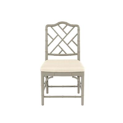 Ballard Designs Set of 2 Dayna Side Chairs