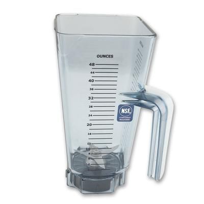 Vitamix Commercial 15505 48 oz Container w/ Ice Blade Assembly, for T&G 2 & Drink Machine on Sale