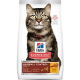 Hill's Science Diet Adult 7+ Hairball Control Chicken Recipe Dry Cat Food, 7-lb bag