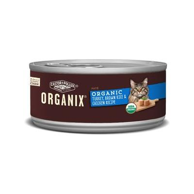 Castor & Pollux Organix Turkey, Brown Rice & Chicken Recipe Adult Canned Cat Food, 5.5-oz, 24ct